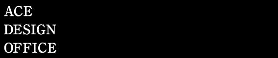 ACEデザイン事務所 -店舗デザイン・企画・設計・施工/新潟・長岡-